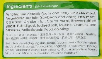 Meo Cat food Chicken & Vegetable Adult 450g